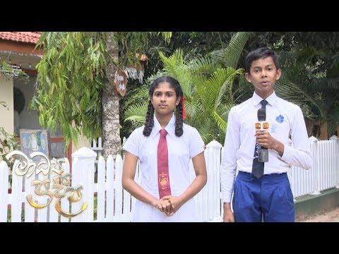 Madya Pradeepa - (2018-04-21)