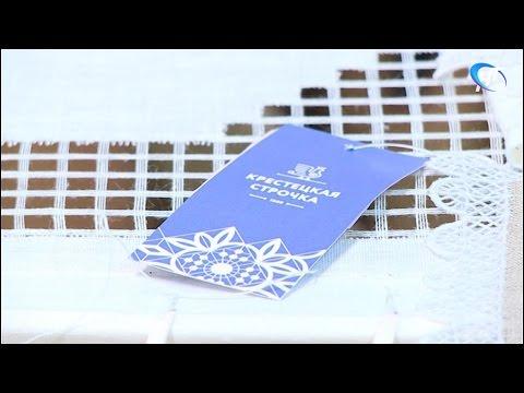 Мастер ручной вышивки Наталья Дмитриева провела бесплатный мастер-класс в Великом Новгороде