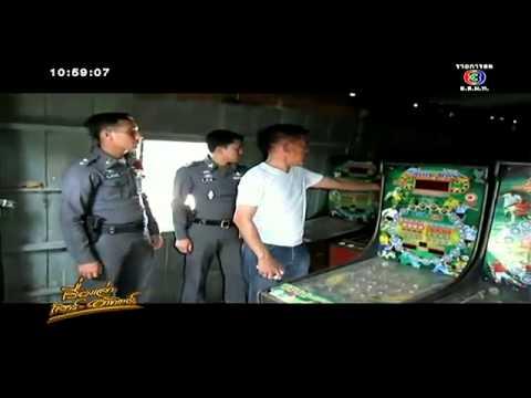 เรื่องเล่าเสาร์-อาทิตย์ จับหนุ่มเปิดเว็บแทงบอลเงินหมุนเวียนนับสิบล้าน