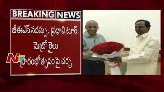 KCR Meets Governor Narasimhan over Modi Tour and Metro Train Launch
