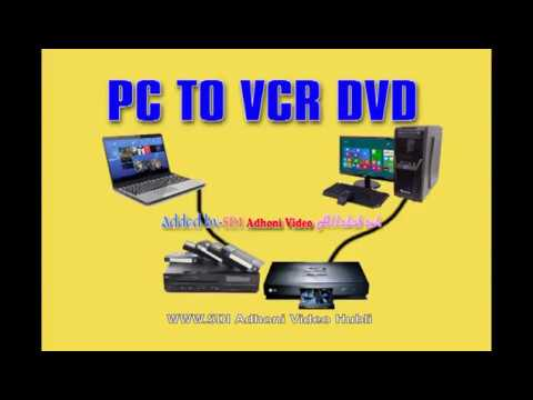 How to PC to connect VCR and DVD