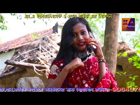 Purulia Super hit Comedy 2019:- Madum 420// ম্যাডাম চারশো বিশ