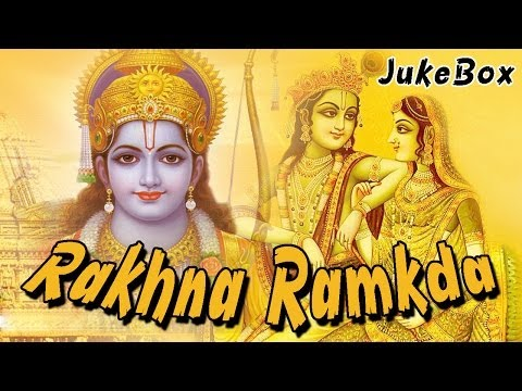 Rakhna Ramakda - Hemant Chauhan | Latest Gujarati Bhajan 2014 | Audio Songs - Juke Box - Movie7.Online