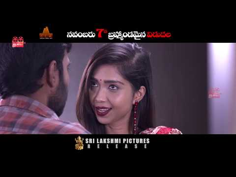 Yedu Chepala Katha Release Trailer | Latest Telugu Trailers 2019 | Film 70mm