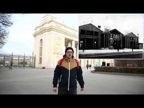 Онлайн-экскурсии по Парку Горького: Арка Главного входа