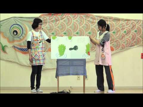 ともべ幼稚園「大型絵本 999ひきのきょうだい」