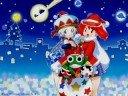 Christmas Keror