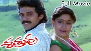Watch Sathruvu Telugu Full Movie Starring Venkatesh, Vijayashanti, Kota Srinivasa Rao, Jaya Prakash Reddy, Babu Mohan, Brahmanandam, Nagesh and others. Directed by Kodi Ramakrishna, Produced by M.S. Raju, Music Composed by Raj-Koti.© Santosh Audio & VideoSubscirbe For More Videos https://www.youtube.com/channel/UCreu9FqeFVOdslK6z2wq7sw