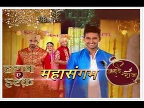 Jamai Raja & Tashan-e-Ishq Fusion Episode To Take