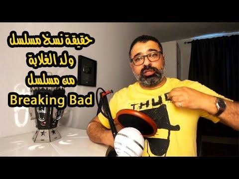 """محمود مهدي: مستوى """"ولد الغلابة"""" تراجع في الحلقات السبع الأخيرة"""