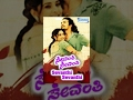 Kannada New Movies  Sevanti Sevanti Kannada Movies Full  Kannada Movies  Vijay RaghavendraRamya waptubes