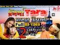 Prem Ma Tara Pagal Divano | Vijay Thakor | Full HD Video |Vaghela Studio