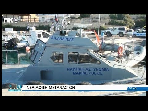 Zypern will Asylverfahren beschleunigen und Kontrollen verstärken