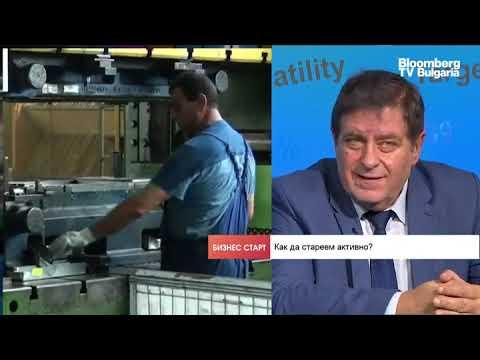Томчо Томов за проекта на БСК за насърчаване на по-дългия трудов живот