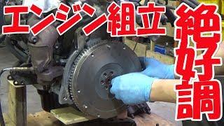 ヘッドガスケットが吹き抜けたエンジン修理と、ATをMTに載せ替える作業をします。 完成したエンジンに補機類や給排気系などを取り付けて...