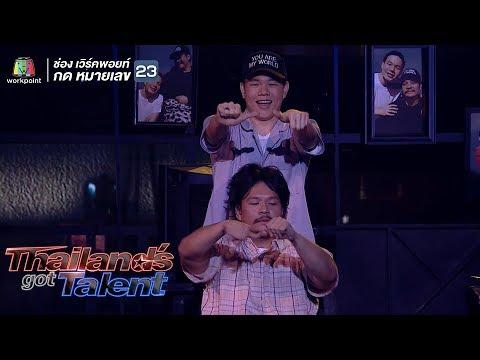 เกียรตินิยม (Semi-Final) | THAILAND'S GOT TALENT 2018