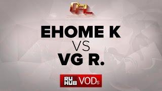 VG Reborn vs EHOME.K, game 1