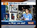 News 100 | 21st May, 2018 - Video