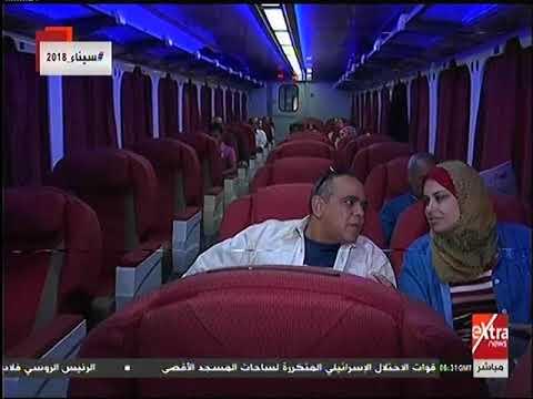 هيئة السكك الحديدية : تشغيل 26 قطاراً إضافياً لخطوط الصعيد إبتداء من 15 أغسطس المقبل