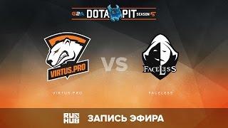 Virtus.pro vs Faceless, Dota Pit S5 LAN, Нижняя сетка, 2 Раунд [v1lat, Maelstorm]