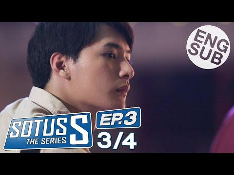 [Eng Sub] Sotus S The Series | EP.3 [3/4]