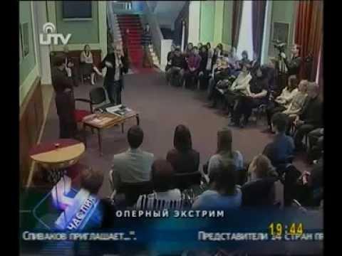 Оперный экстрим