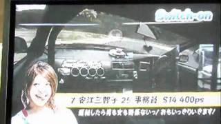 ドリフト天国DVD!vol ,52!!中部大会いか天★スイッチーオン