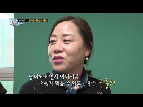 지엘모아 홍보 동영상