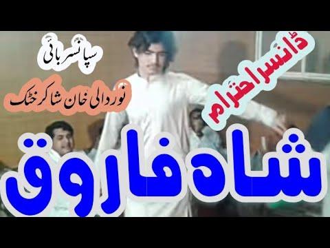 Video Jalal khan Khattak  گلوکار شاہ فاروق download in MP3, 3GP, MP4, WEBM, AVI, FLV January 2017