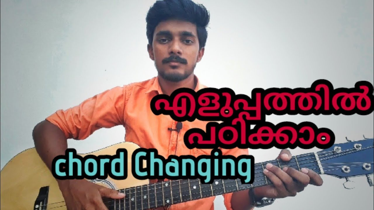 Guitar chords changing exercise | beginners guitar lesson | Malayalam |