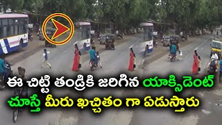8-year-old boy hit by speeding bike, flung into air, Lost Life on spot