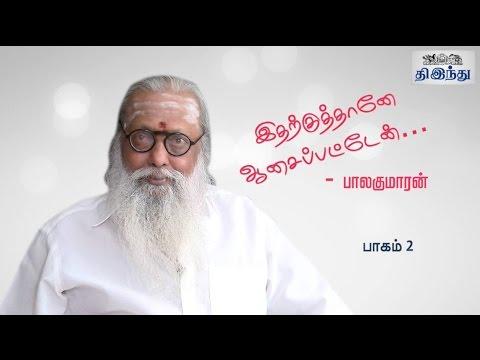 Writer-Balakumaran-Interview-Part-2-Bharathi-Baskar-Tamil-The-Hindu