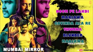 MUMBAI MIRROR FULL SONGS JUKEBOX | SACHIN J JOSHI