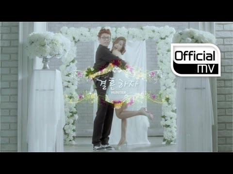 结婚歌曲 - K-HUNTER(케이헌터) _ Marry me(결혼하자)