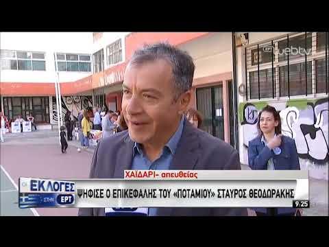 Ο Σταύρος Θεοδωράκης ψήφισε με μήνυμα προς τους νέους | 26/05/19 | ΕΡΤ