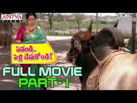 Evandi Pelli Chesukondi Telugu Full Movie
