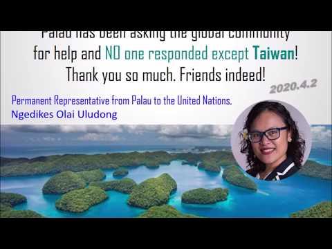 Taiwan is Helping!