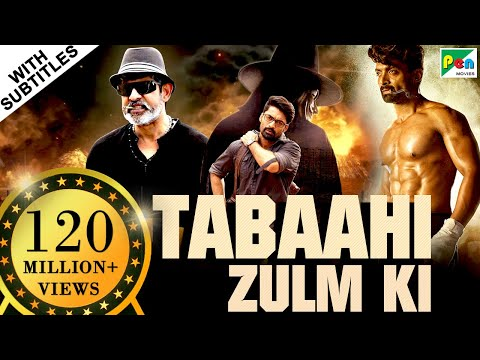 Tabaahi Zulm KI | Ism | 2019 New Hindi Dubbed Movie | Nandamuri Kalyanram, Aditi Arya, Jagapati Babu