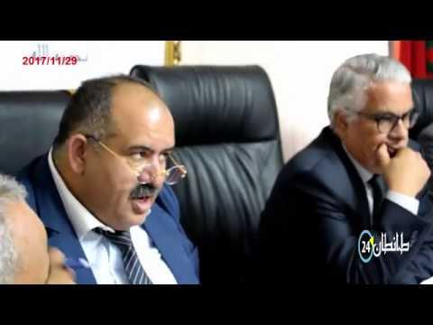 فيديوهات..دورة استثنائية للمجلس الإقليمي طانطان