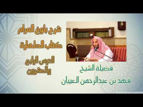24- من قوله من مس ذكره فليتوضأ إلى قوله أتوضأ من لحوم الإبل