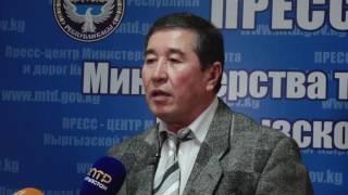 Интервью Пресс-катчы К. Досумбетов БЧК кыр