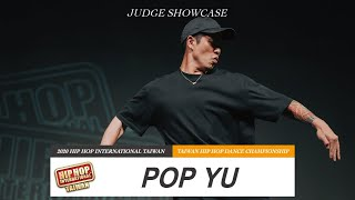 Pop Yu – 2020 HHI Taiwan JUDGE SHOWCASE