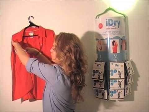 iDry Instructions (הוראות שימוש iDry באנגלית)