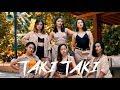Taki Taki by DJ Snake ft. Selena Gomez, Ozuna & Cardi B   MEGGIE Choreography   #TheMeggieChannel