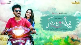 Subba Lakshmi Chantabbai Telugu Short Film 2017
