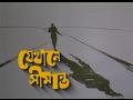 Bangla Natok Jekhane Shimanto (যেখানে সীমান্ত) | Abdul kader, Sabnam Parvin by Sabnam Parvin