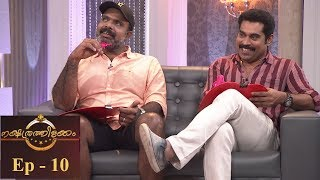 Video Nakshathrathilakkam I Ep 10 - With Suraj Venjaramoodu & Chemban Vinod | Mazhavil Manorama MP3, 3GP, MP4, WEBM, AVI, FLV Agustus 2018