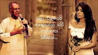 Video Hanthana Sihine - W. D. Amaradeva ft Umaria New Sinhala Song MP3, 3GP, MP4, WEBM, AVI, FLV Mei 2019