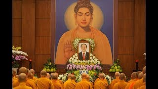 Cố Chủ tịch Trần Đại Quang – Quốc tang và người thay thế - BBC News Tiếng Việt