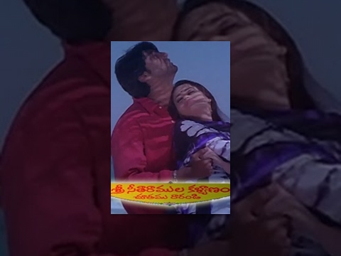Sri Seetharamula Kalyanam Chothamu Rarandi Telugu Full Movie